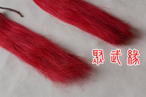 Real Horse Hair Red Spear Tassel