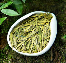 "Load image into Gallery viewer, 250g ""Before Rain"" West Lake Longjing Green Tea 2014 New Tea"