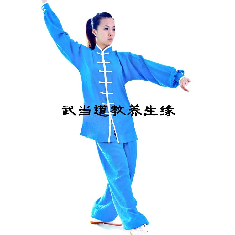 Sky Blue Hemp and Linen Wudang Tai Chi Uniform with Cuffs and White Outerseam for Men and Women