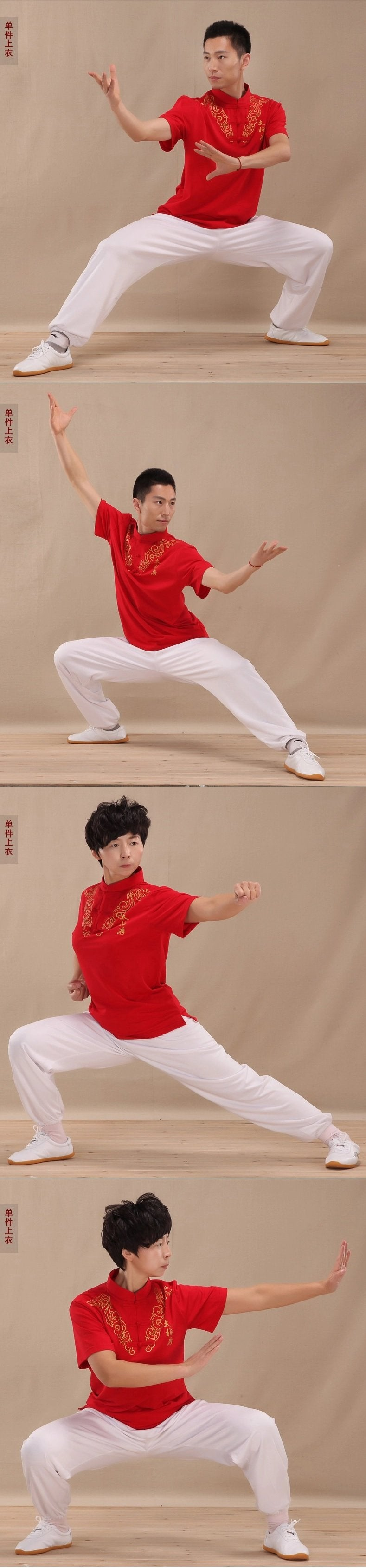 Red Short Sleeve Cotton Tai Chi Shirt