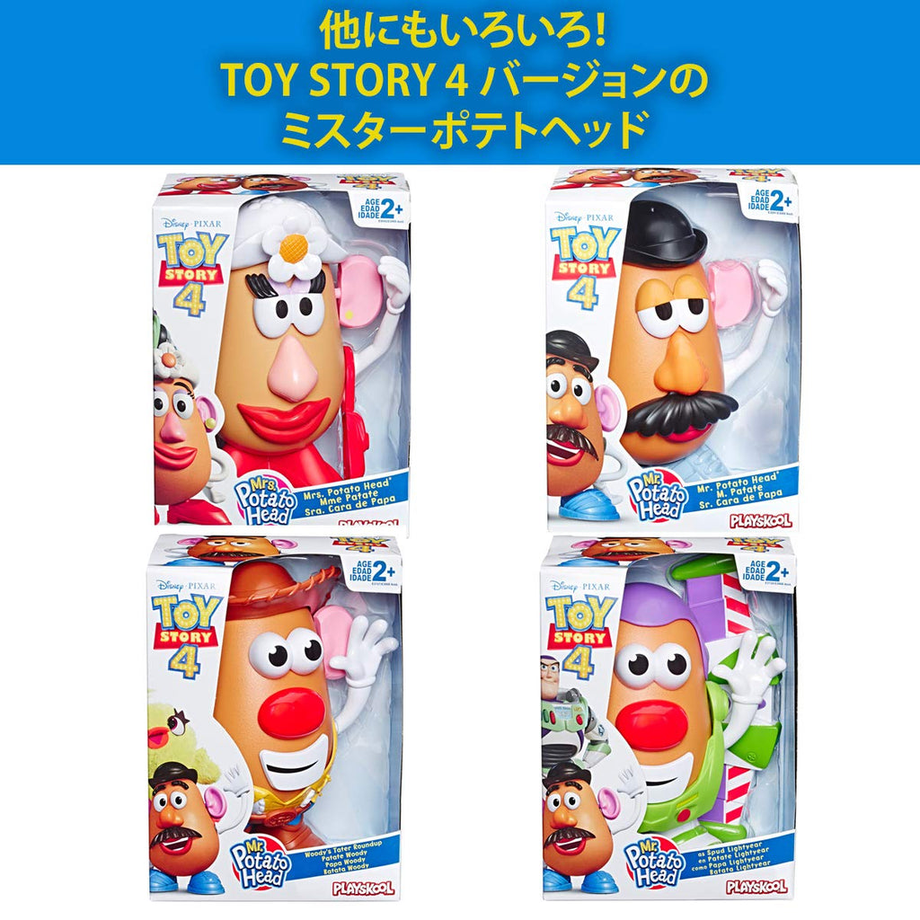 Mr Potato Head Disney/Pixar Toy Story 4 Woody's Tater Roundup Figure Toy for Kids Ages 2 & Up