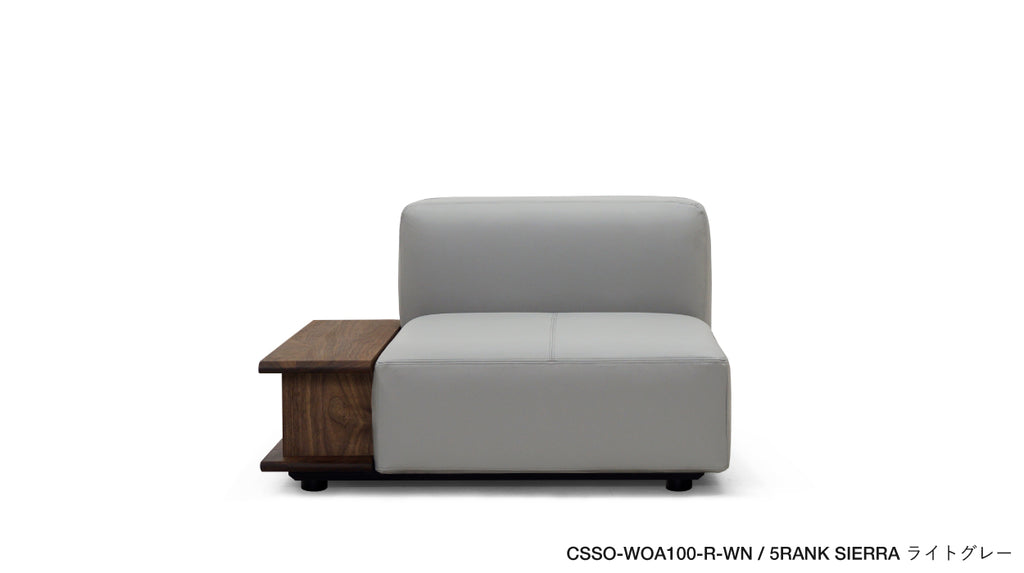 COMPOSIT SYSTEM SOFA(WOOD ARM)