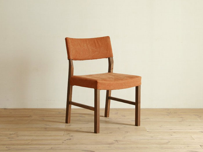 RIPOSO SIDE CHAIR