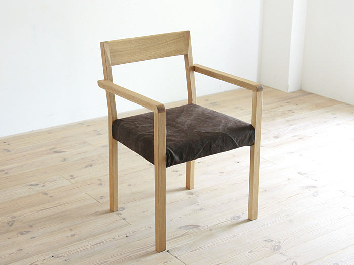 FREX ARM CHAIR