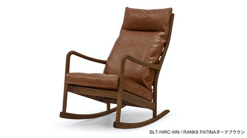 BLUEPRINT HIGH BACK ROCKING LOUNGE CHAIR