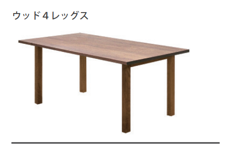 BRICK DINING TABLE (WOODEN LEG)