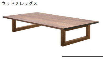 BRICK LIVING TABLE (WOODEN LEGS)