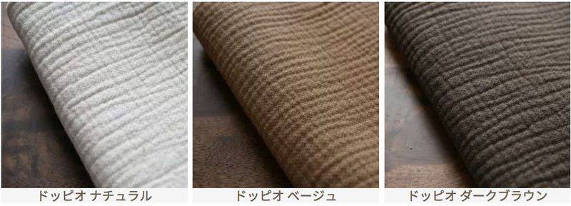 FREX BACK CUSHION ( 梳化背墊 )