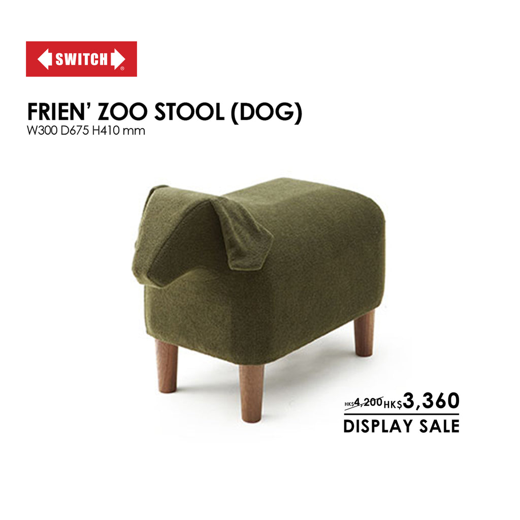 Frien' Zoo Stool-DOG