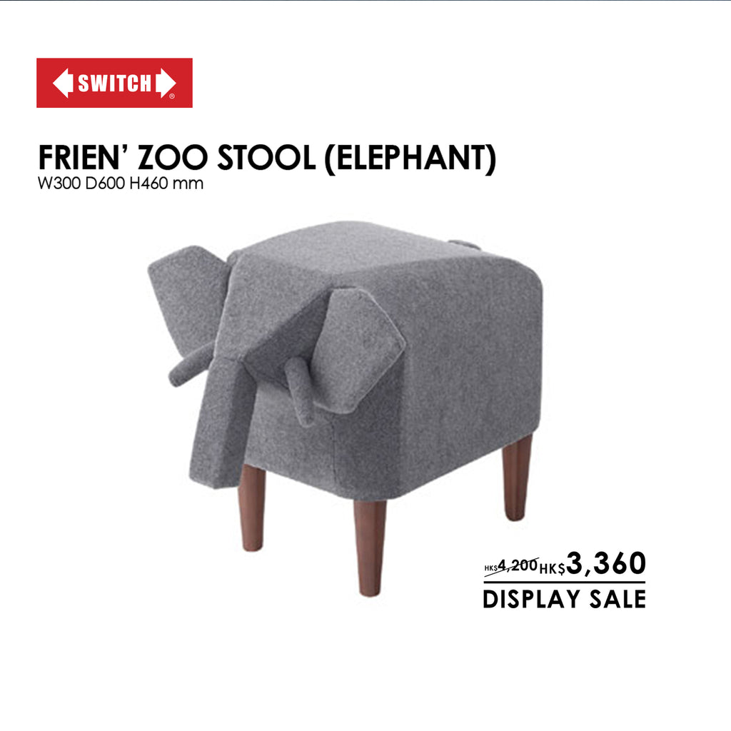 Frien' Zoo Stool-ELEPHANT
