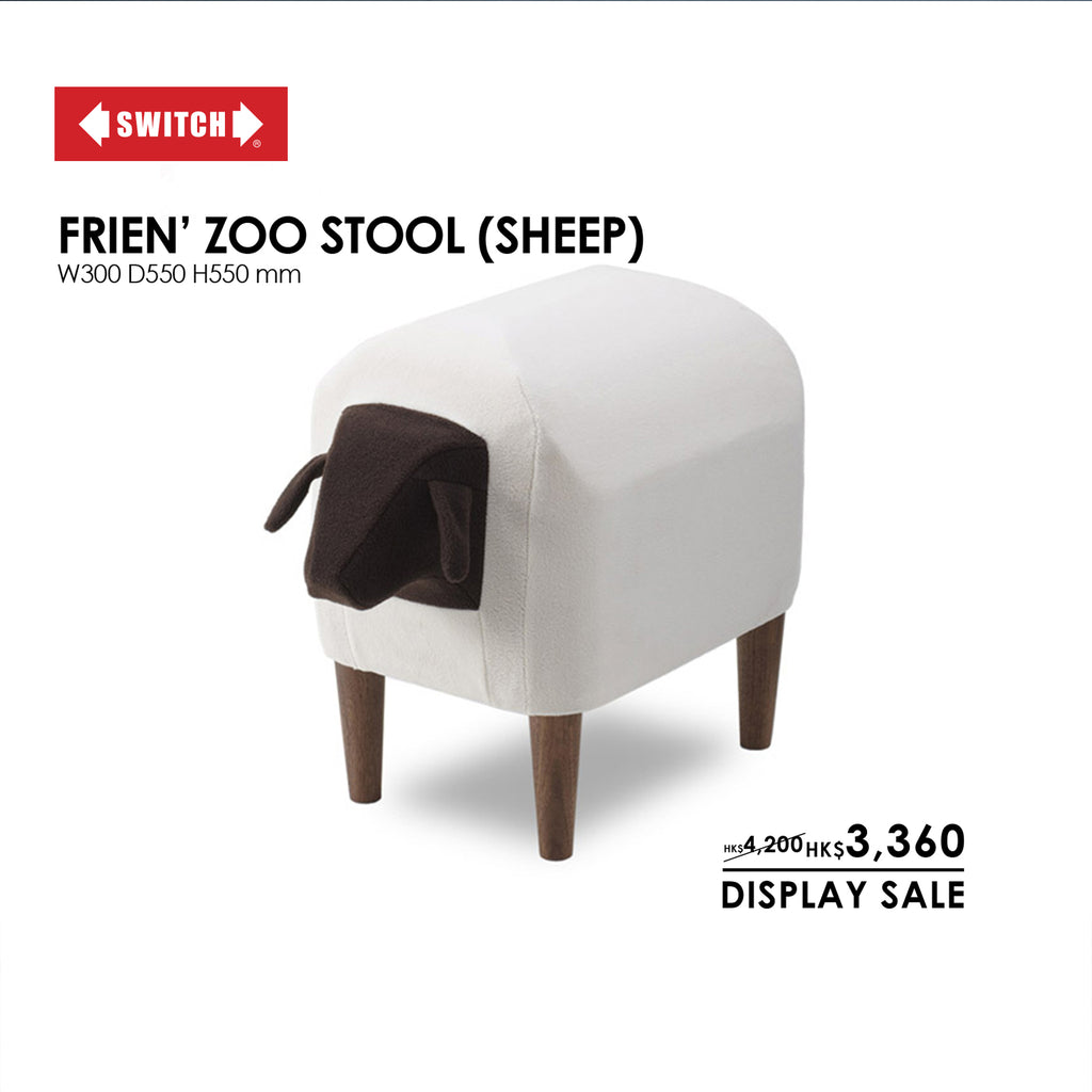 Frien' Zoo Stool-SHEEP