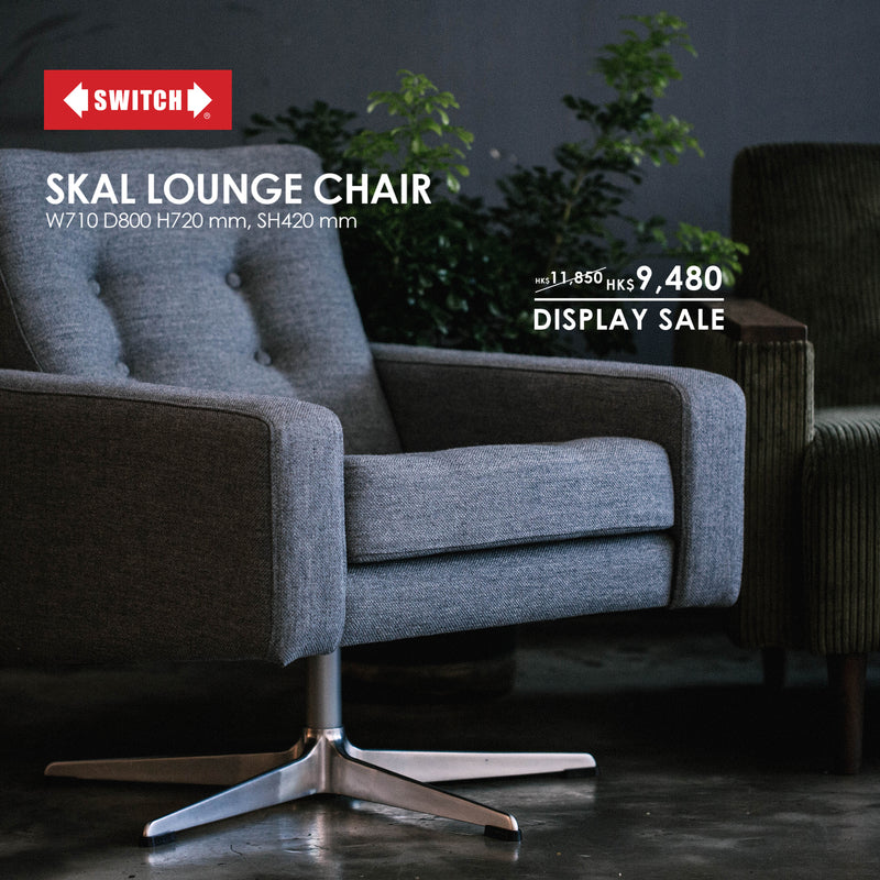 SKAL LOUNGE CHAIR