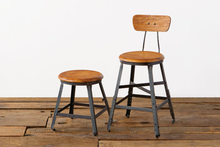 GRANDVIEW STOOL / HIGH STOOL