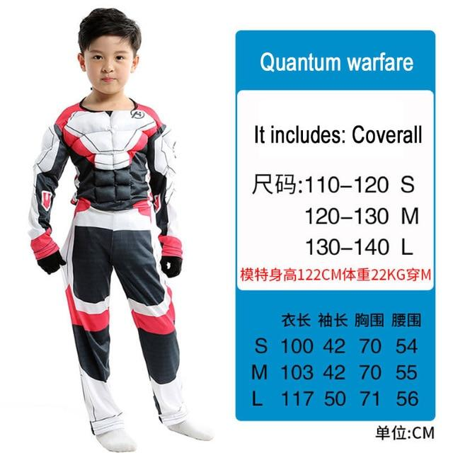 Kids Costumes With Mask and Cloak Clothing MJJ Source Quantum warfare S