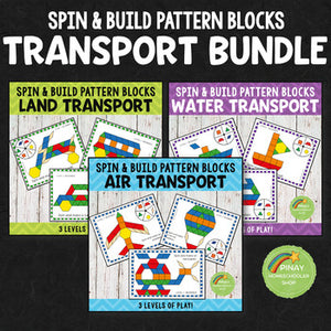 Transportation Pattern Blocks Spin and Build BUNDLE