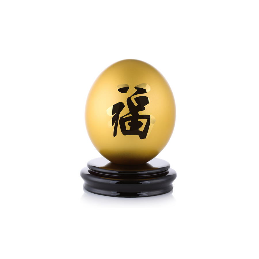 24K Gold-Plated Natural Ostrich Egg - 福(Fu)