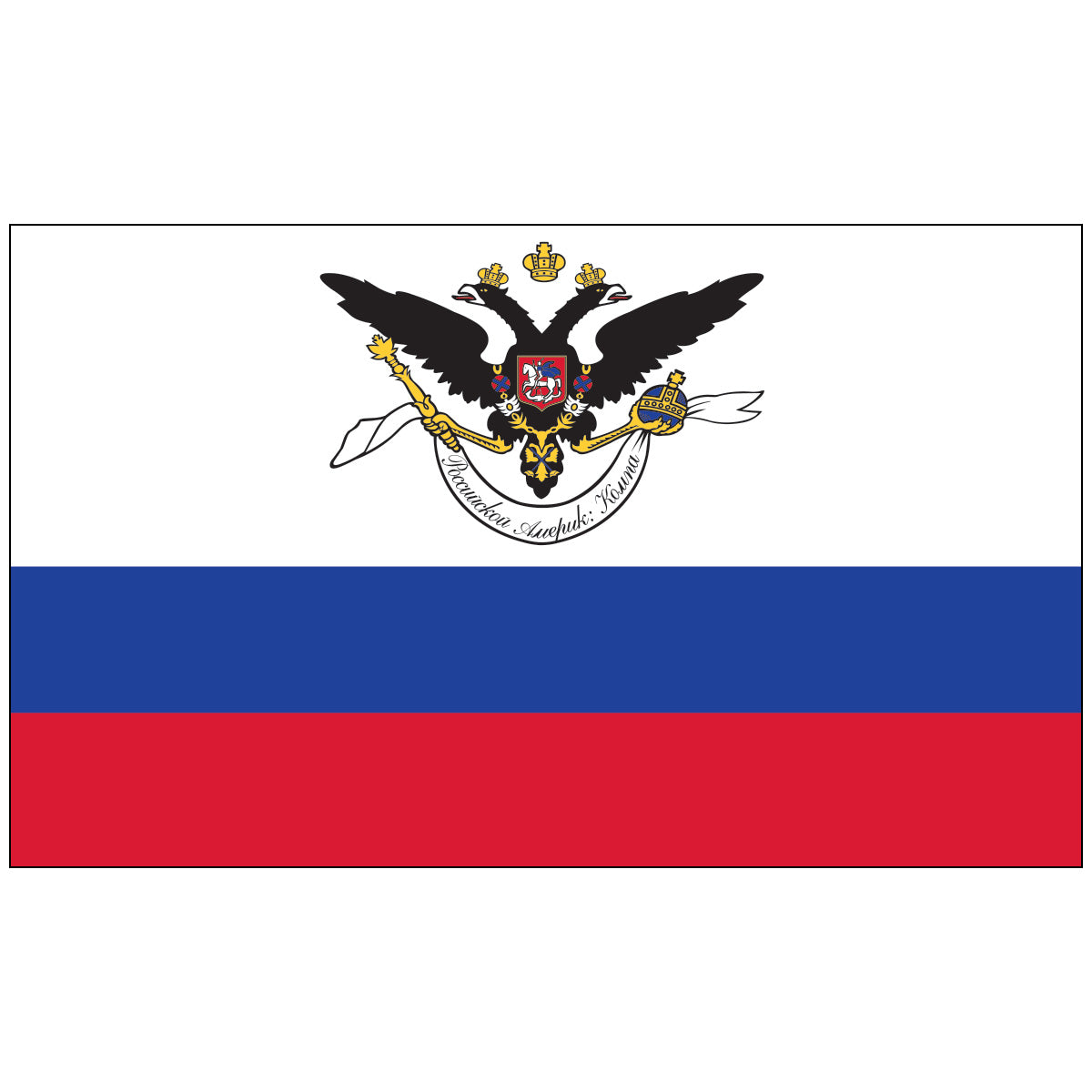 Load image into Gallery viewer, 3x5 Russian American Company Historical Nylon Flag