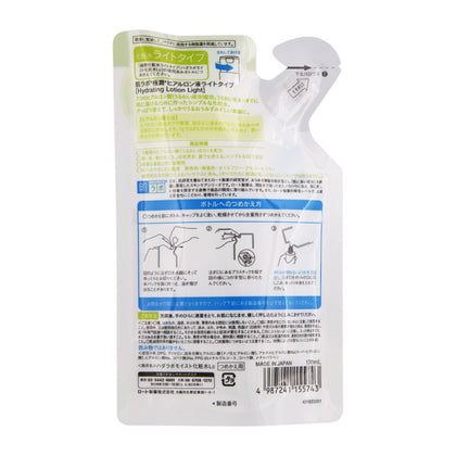 Hada Labo Gokujyun Hyaluronic Lotion: Light REFILL (170 mL) - Skiskin