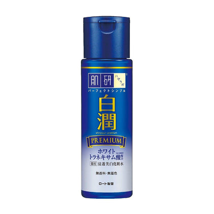 Hada Labo Shirojyun Premium Whitening Lotion: Light (170 mL) - Skiskin