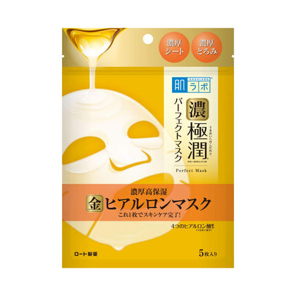 Hada Labo Gokujyun Perfect Mask (5 Masks) - Skiskin
