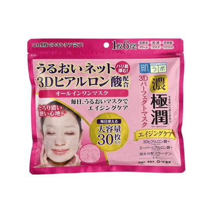 Hada Labo Gokujyun 3D Perfect Face Mask (30 Masks, 350 mL) - Skiskin