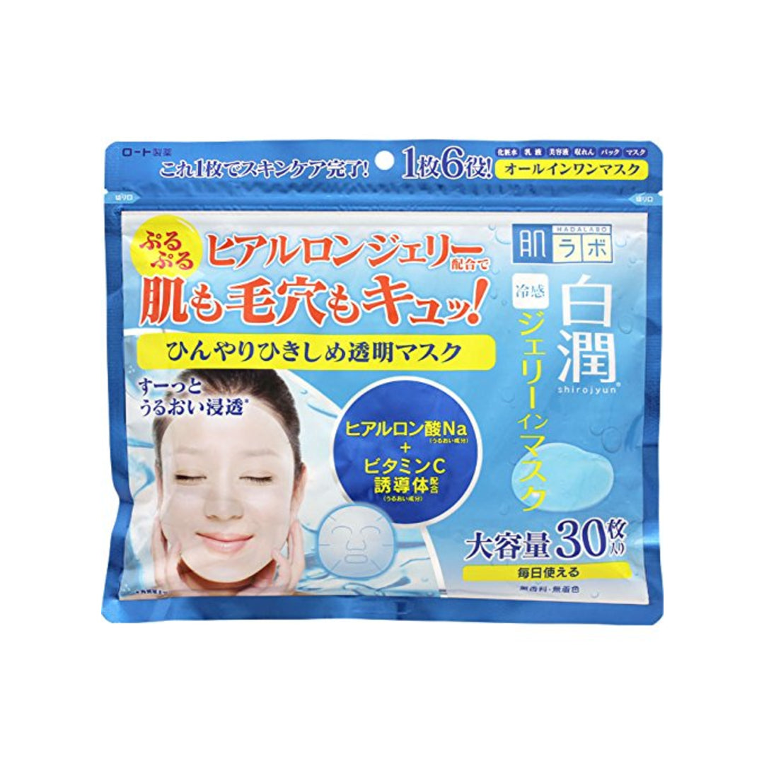 Hada Labo Shirojyun Cool Sensation Jelly Mask (30 Masks, 350 mL)