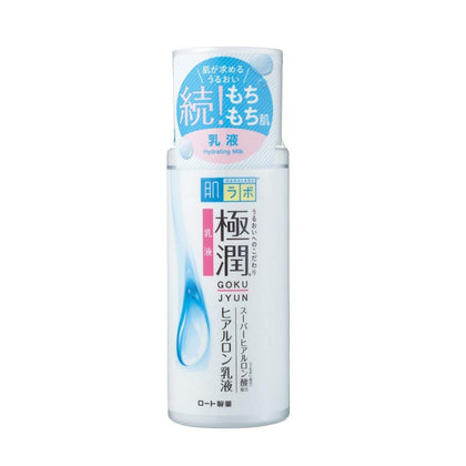 Hada Labo Gokujyun Hyaluronic Acid Hydrating Milk (140 mL) - Skiskin