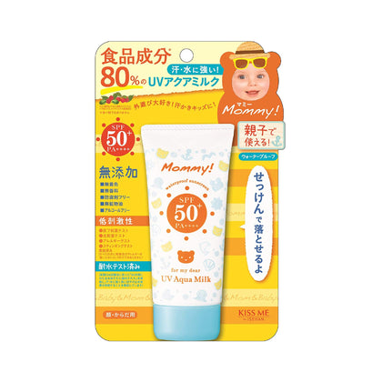 ISEHAN Mommy UV Aqua Milk Waterproof Sunscreen SPF 50+ PA++++ (50 g) - Skiskin