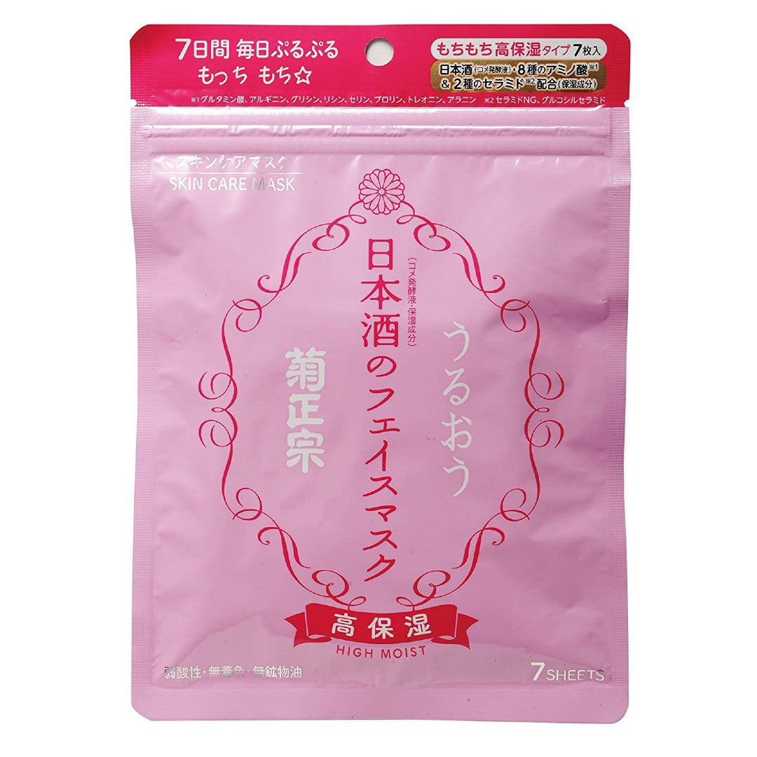 Kiku-Masamune Sake, Chrysanthemum Face Mask (Pink), High Moisturizing 7 Piece