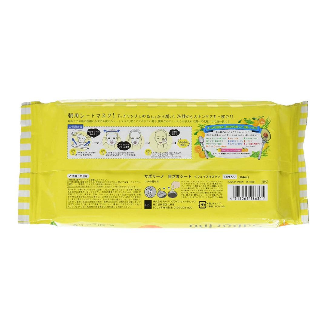 BCL Saborino Morning Care 3-in-1 Face Mask Fruity Herb (32 sheets)