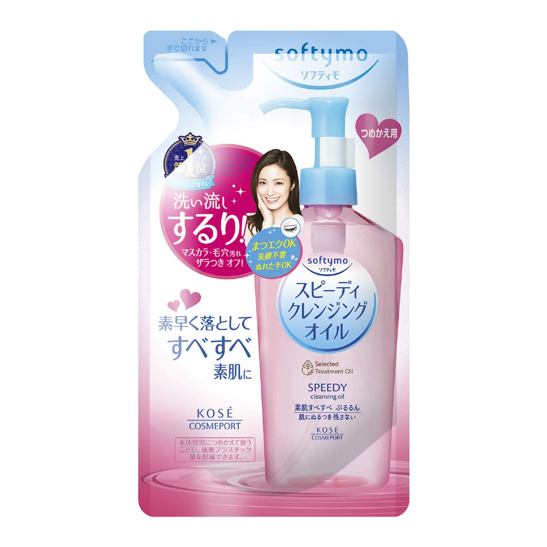 Kose - Softymo Speedy Cleansing Oil REFILL (200mL)