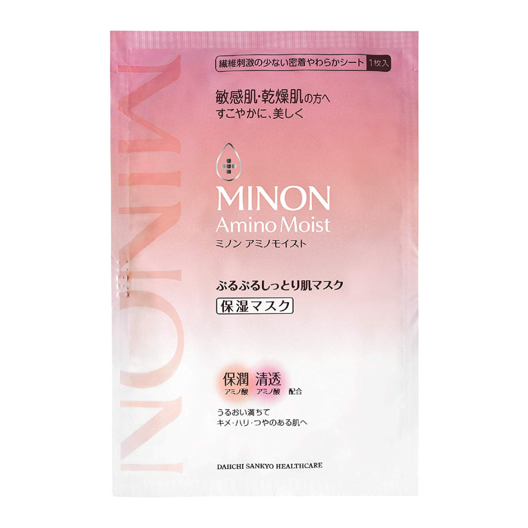 MINON AminoMoist FMa Moist Essential Mask (4 sheets)