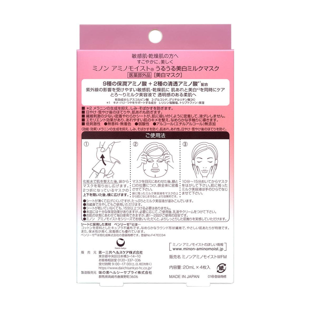 MINON AminoMoist WFM Moist Whitening Milk Mask (4 sheets)