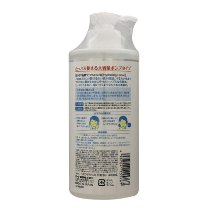Hada Labo Gokujyun Hyaluronic Lotion: Moist (400 mL) - Skiskin