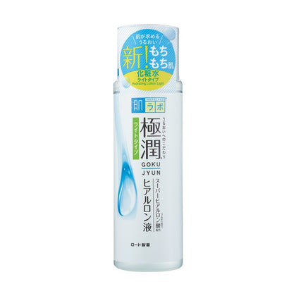Hada Labo Gokujyun Hyaluronic Lotion: Light (170 mL) - Skiskin