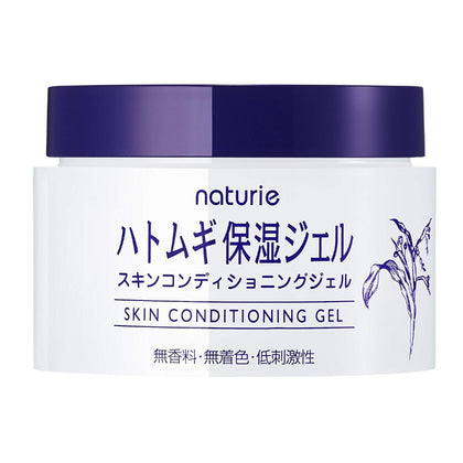 Naturie Skin Conditioning Gel (180 g) - Skiskin
