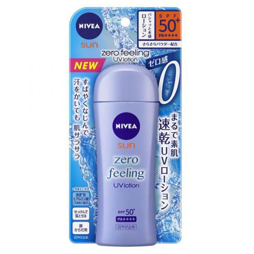 Nivea Sun Zero Feeling UV Lotion SPF50 + PA ++++ (100mL)