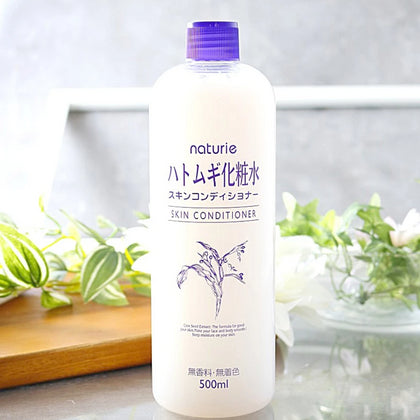 Naturie Hatomugi Skin Conditioner (500ml) - Skiskin