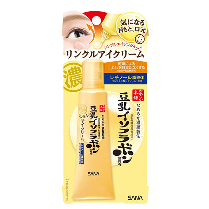 Nameraka Honpo Wrinkle Eye Cream (25g) - SKISKIN