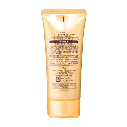 Suncut Super Waterproof Perfect UV Protect Essence SPF50+ PA++++ (60g) - Skiskin