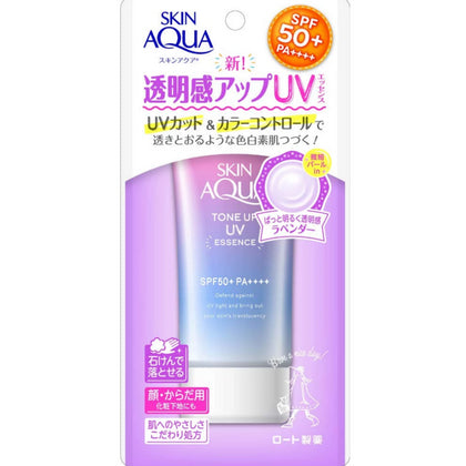 Skin Aqua Tone Up UV Essence Sunblock SPF 50+ PA++++ (80g) - Skiskin