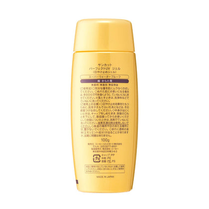 Suncut Super Waterproof Perfect UV Protect Gel SPF50+ PA++++ (100 g) - Skiskin