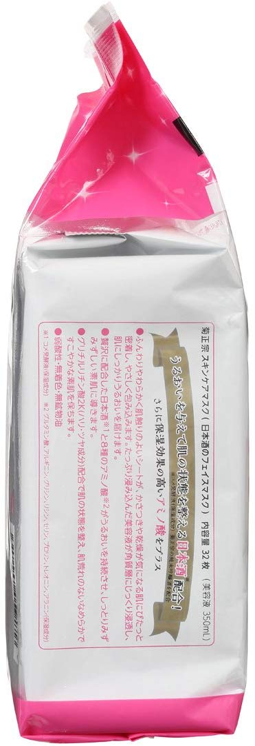 Kiku-Masamune Sake, Chrysanthemum Face Mask (White), High Moisturizing 32 Piece