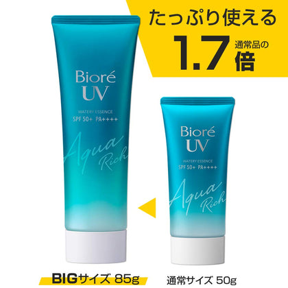Biore Sarasara UV Aqua Rich Watery Essence Sunscreen SPF50+ PA+++ 85g (Essence) - Skiskin