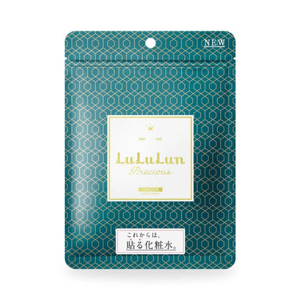 LuLuLun Sheet Masks Precious Green, 7 sheets (Skin Maintenance) - Skiskin
