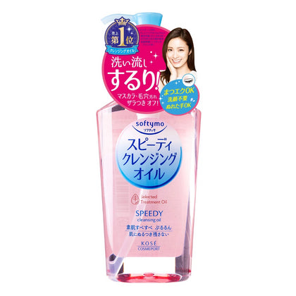 Kose - Softymo Speedy Cleansing Oil (230mL) - SKISKIN