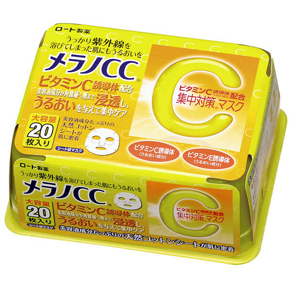 ROHTO Melano CC Intensive Face Mask 20 pcs (195ml)