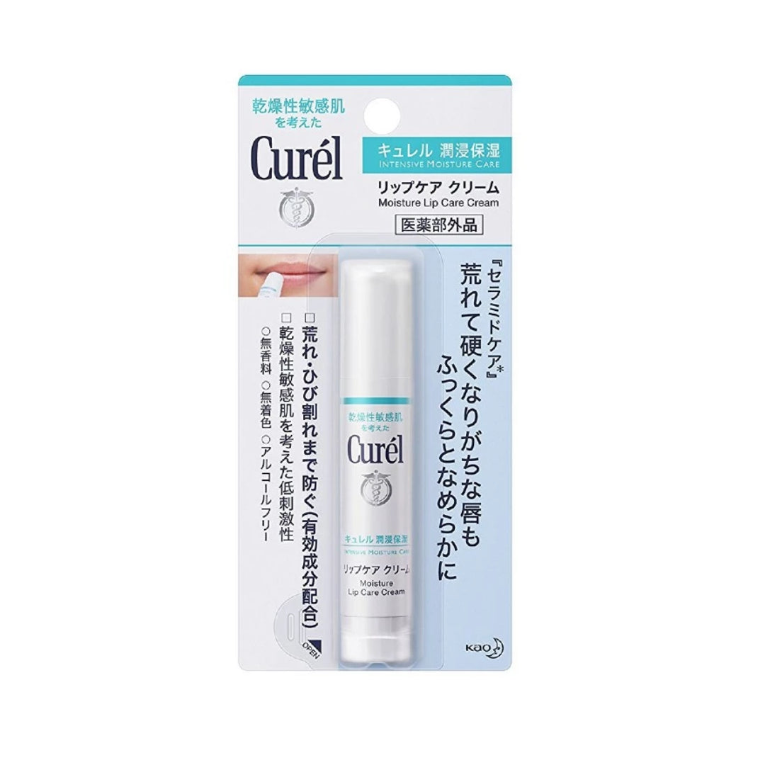 Kao Curel Lip Care Cream