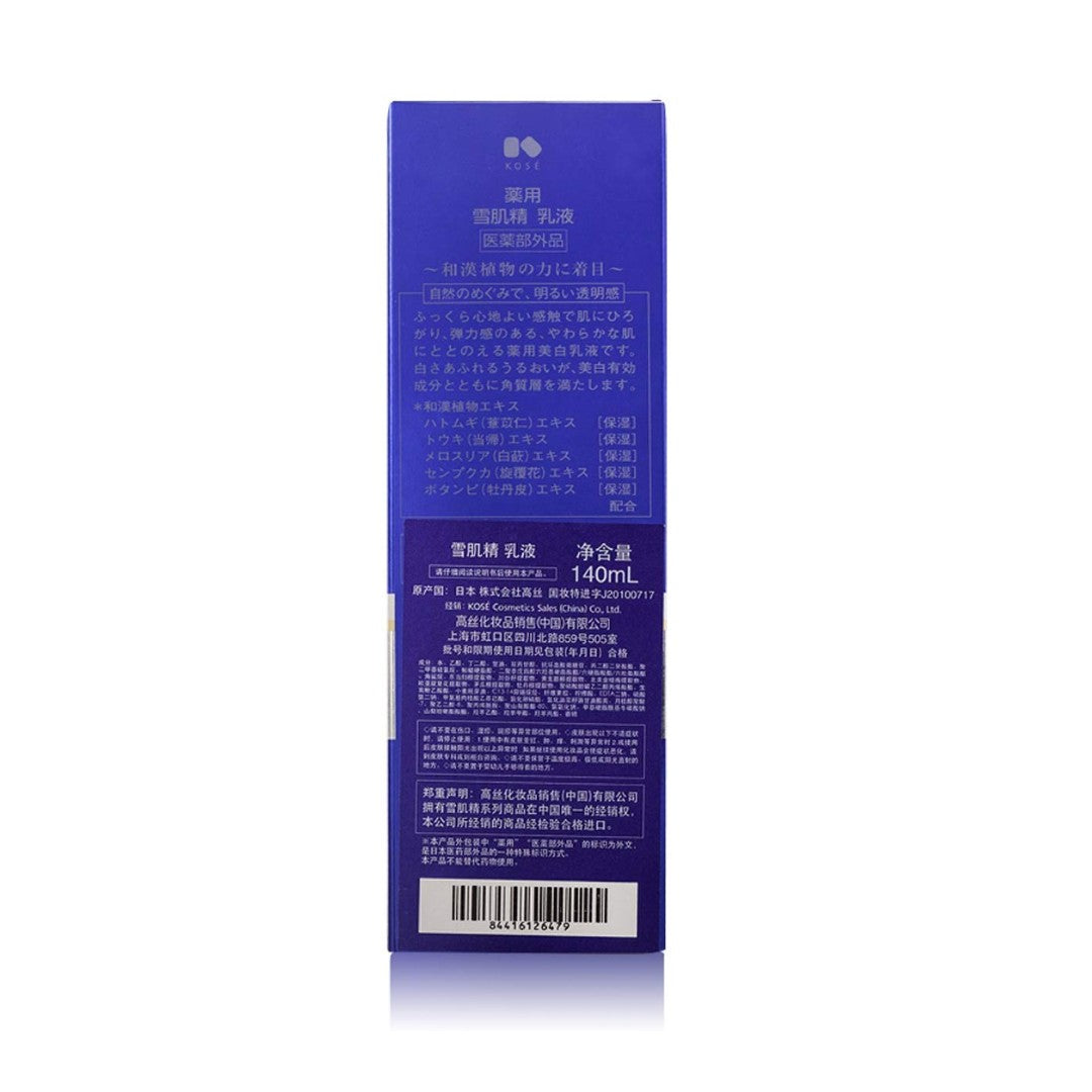 Kose - Medicated Sekkisei Emulsion [Quasi-drug] (140mL)