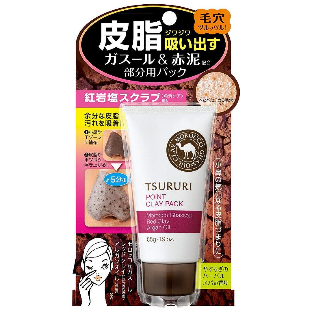 BCL Tsururi Point Clay Pack Ghassoul Clay Peel Off Mask (55g)